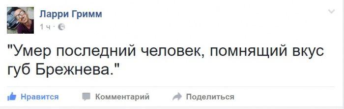 dirty.ru — Избранное