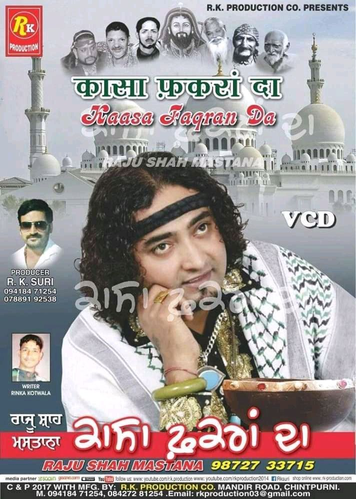 All new pictures song punjabi 2019 mr jatt mp3