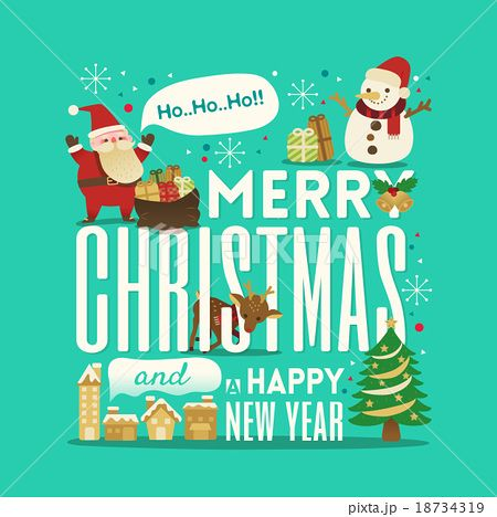 Greeting Merry Christmas and Happy New Year