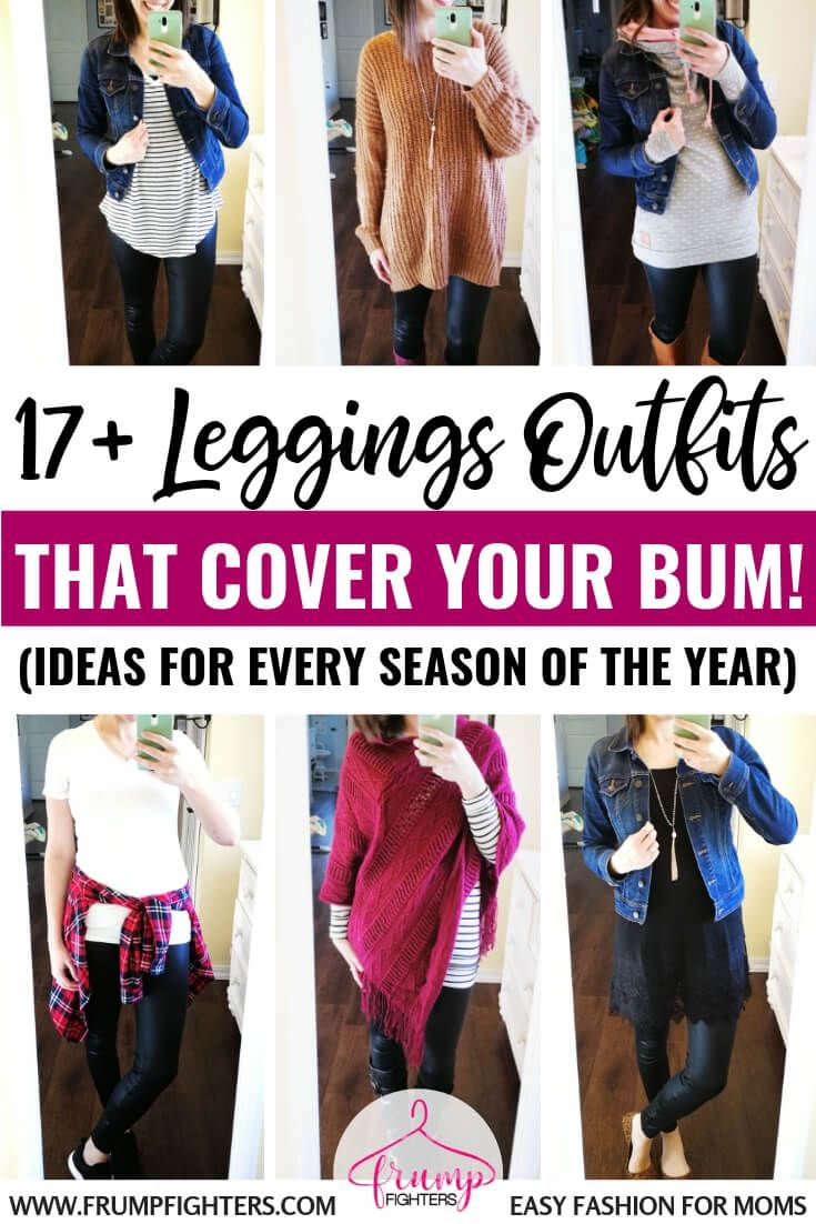 What to Wear with Leather Leggings in 8: 8 Casual & Classy