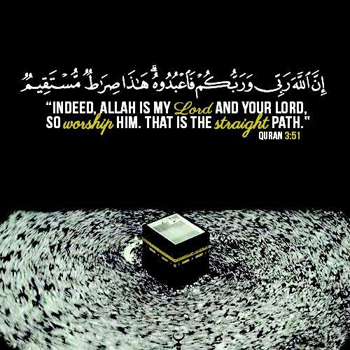 First Flash Flip Page Quran-e-Karim, Arabic With Urdu ...