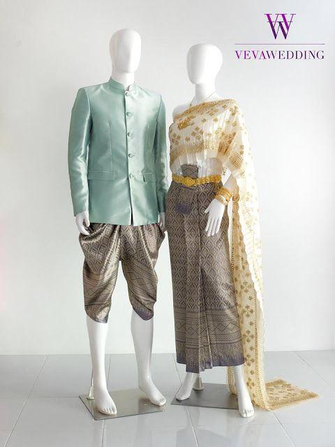 ชุดไทยคู่ บ่าว-สาว สีเทา เขียว ชุดแต่งงาน ชลุบรี