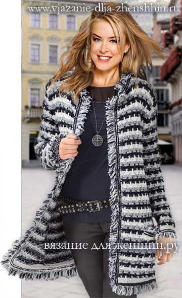 cappotto di lavoro a maglia per le donne