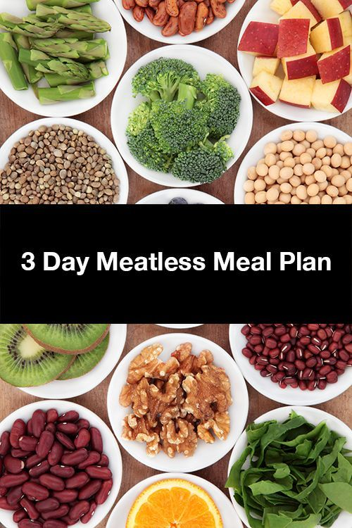 Here is a sample 3 Day Meal Plan that we put together to serve as an example of how delicious meatless eating can be. 1400 to 1453 calories per day.