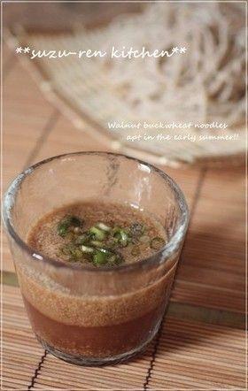 胡桃ソバ by surirera [クックパッド] 簡単おいしいみんなのレシピが ...
