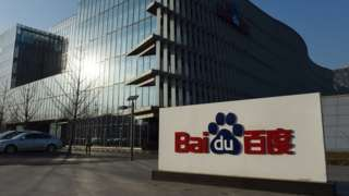 China's main search engine Baidu sees first ever revenue drop