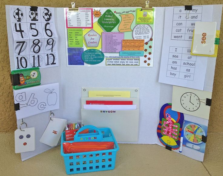 Smart and Simple Organizing: Portable Homework Center
