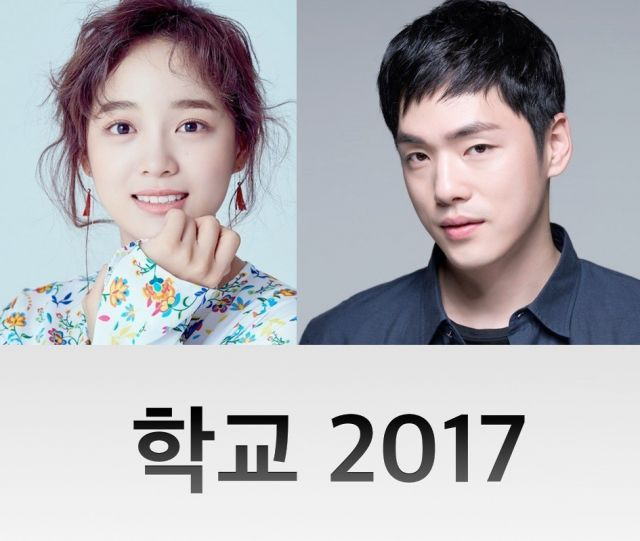 "Updated cast for the upcoming #kdrama ""School 2017"""