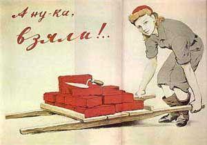 Социальная реклама в СССР, социальные плакаты