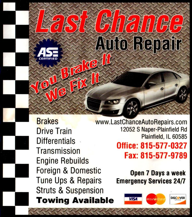 85 best auto service plainfield il images on pinterest auto are you looking for an auto repair shop in plainfield illinois that you can trust solutioingenieria Choice Image