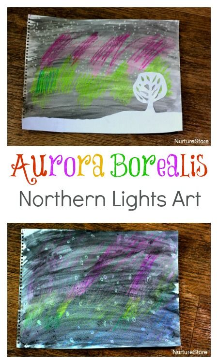 Art project for kids :: A clever kids art technique to create the Northern Lights aurora borealis