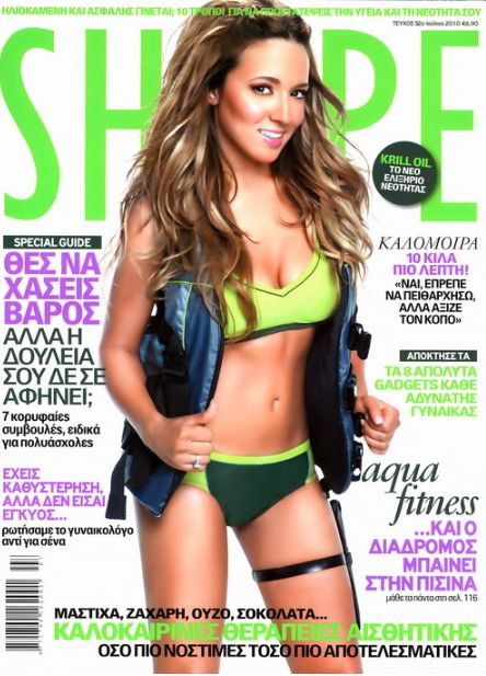 "Kalomira on the cover of Shape Magazine Greece. She is a Greek-American Superstar who won the hearts of Greece in 2004 after winning the popular talent show, ""Fame-story"". (Similar to American Idol) She went on representing Greece in Eurovision - 2008. (She placed third place.)  She is an award winning  singer, songwriter, philanthropist, activist, fashion icon, mother of twin boys, actress, host & presenter. More info at: Kalomira.com #kalomira #kalomoira #kalomiraboosalis"