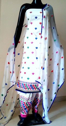 Make your casual outings special, in this pretty cotton phulkari suit piece with pure chiffon dupatta. The salwar is stitched, with machine phulkari work on it. - See more at: http://giftpiper.com/Phulkari-Suit-Piece-Cotton-Stitched-Salwar--Pattern-3--id-900236.html