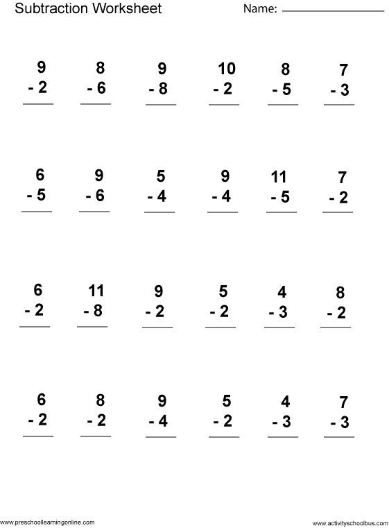 Grade 2 Maths Worksheets Printable First Grade Math Worksheets Subtracti…  First Grade Math Worksheets, 1st Grade Math Worksheets