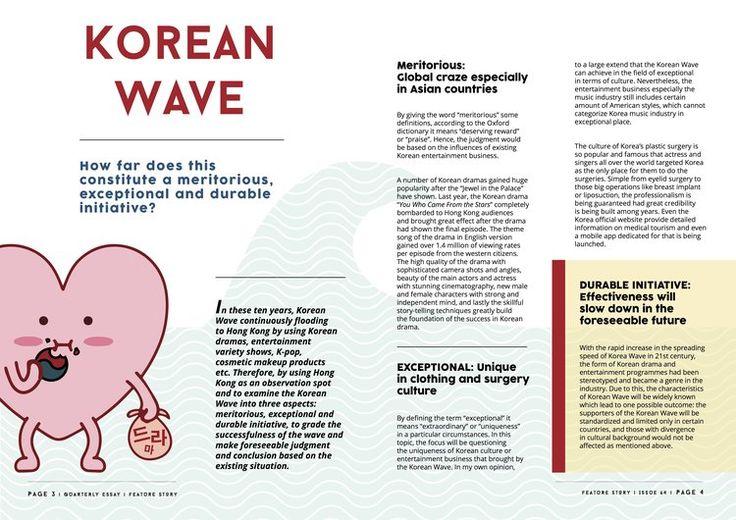 #magazine #design #vector #illustration #redesign #graphics #korean #wave #korea #blue #world #journalism #layout