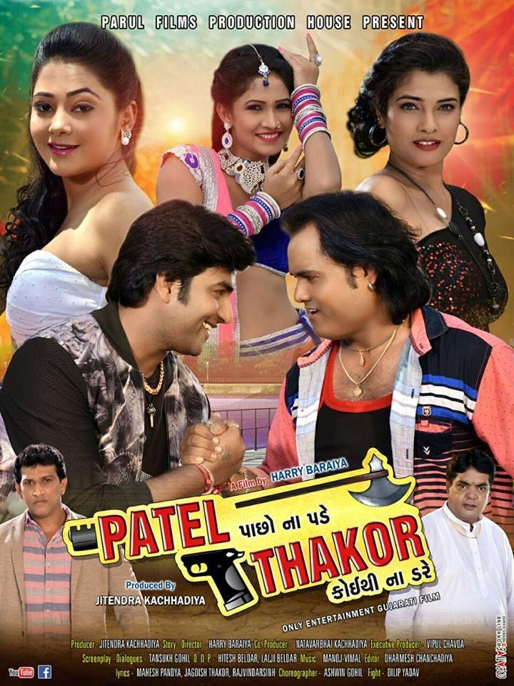 Pin By Kamlesh On Ka In 2019: Pin By Kamlesh Kumar On Movie In 2019