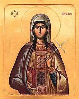 ΑΕΤΟΣ GREVENA ΓΡΕΒΕΝΑ: Μια αρχόντισσα του Βυζαντίου - Γράφει η Κατερίνα Ζ...
