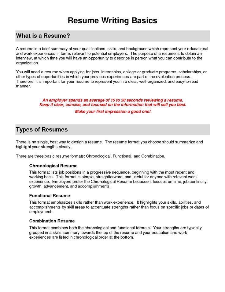 25+ unique Functional resume template ideas on Pinterest Cv - strengths in resume