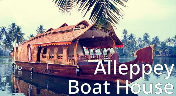 Book awesome #KeralaTourPackages and #Alleppey Holiday Packages with Tours To Kerala,