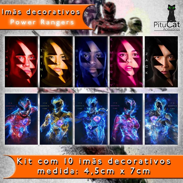 Pitucat Acessórios: Power Rangers 10 imãs decorativos 4,5cm x 7cm Rita Repulsa Jason Kimberly Billy