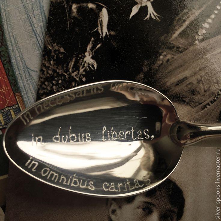"""Купить Серебряная чайная ложка """"Под гравировку"""" с гравировкой надписи. - серебряная ложка, чайная ложка"""