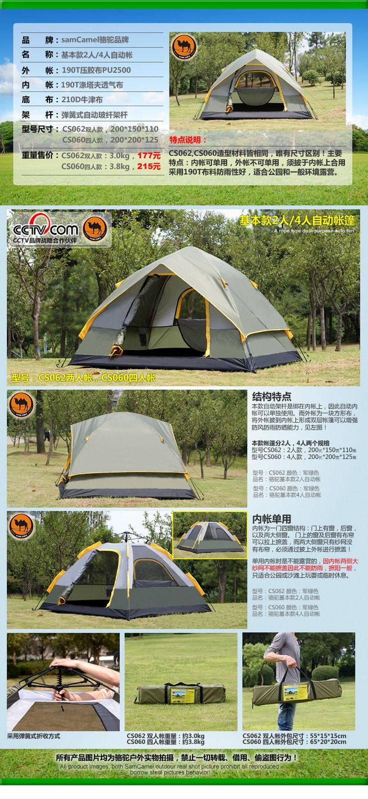 Верблюдах на открытом воздухе кемпинга автоматическая палатка 3-4 человек многопользовательский двойной двухъярусная открытая палатка кемпинг набор - Taobao