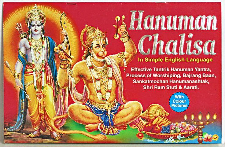 Hanuman Chalisa in English (book))