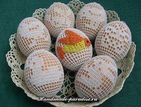 Szydełkowy Kramik Agi: Jajeczka filetowe