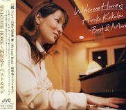 Welcome Home Kokubu Hiroko Best & More [CD]