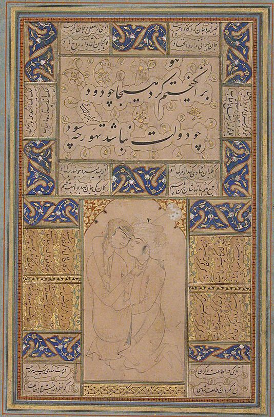 Young Lovers Embracing, 16th century. Iran, Qazvin. The Metropolitan Museum of Art, New York. Purchase, Elizabeth S. Ettinghausen Gift, in memory of Richard Ettinghausen, 1990 (1990.51)
