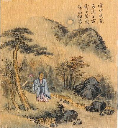 (Korea) 高古, 1749 사공도시품첩 by Gyeomjae Jeong Seon. color on silk.