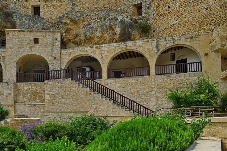 Zypern Sehenswürdigkeiten: Agios Neofytos