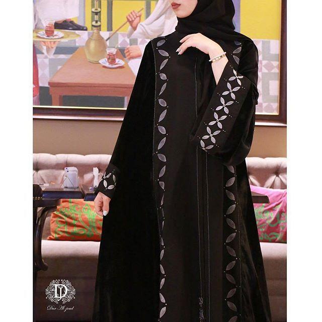 Fashion Designer Of East Africa Nairobi Kenya 0720609879 Model Pakaian Hijab Gaya Abaya Wanita