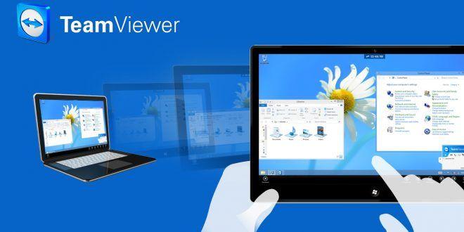 تحميل برنامج تيم فيور 2017 TeamViewer عربي للتحكم بالاجهزة عن بعد