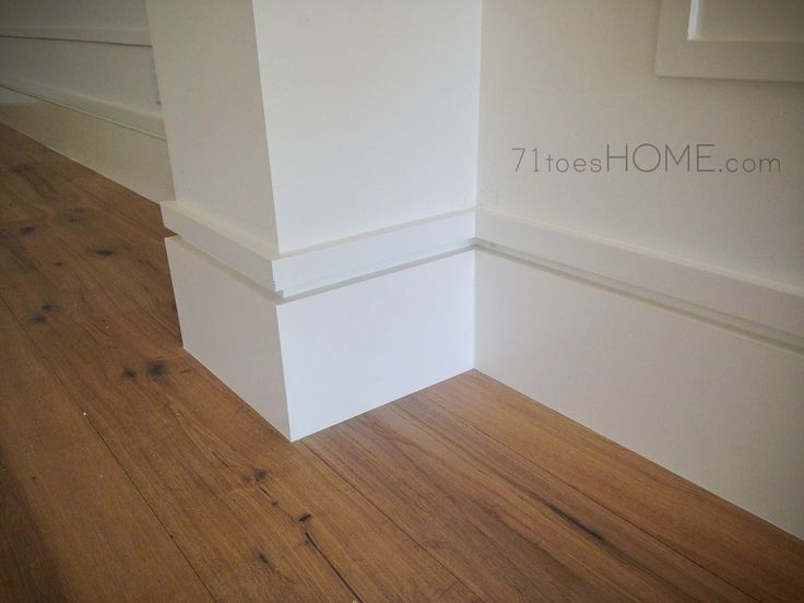Modern baseboards 71toes h o m e for my house Modern floor molding