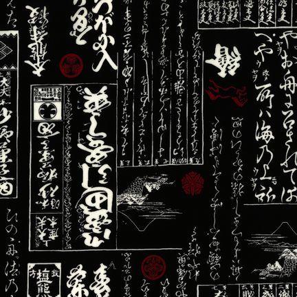 Robert Kaufman Fabrics: EG-3404-5 JET from Oriental Traditions Original Collection