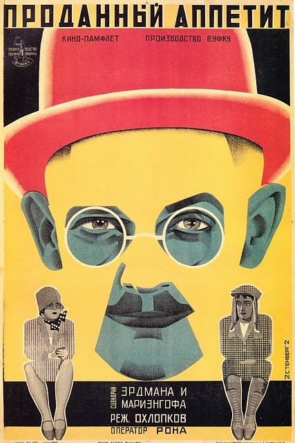 Poster by the Stenberg brothers for Prodannyi Appetit