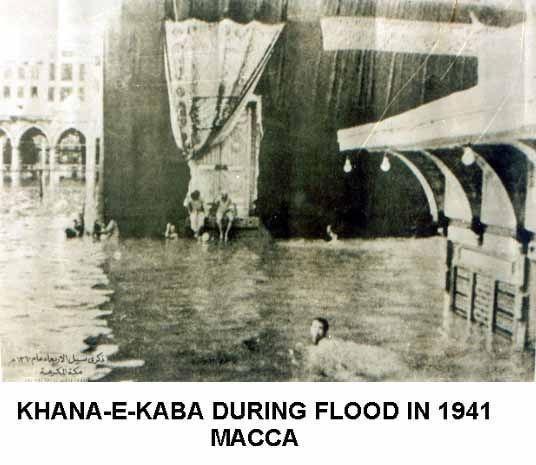 Kaa'ba during flood of 1941