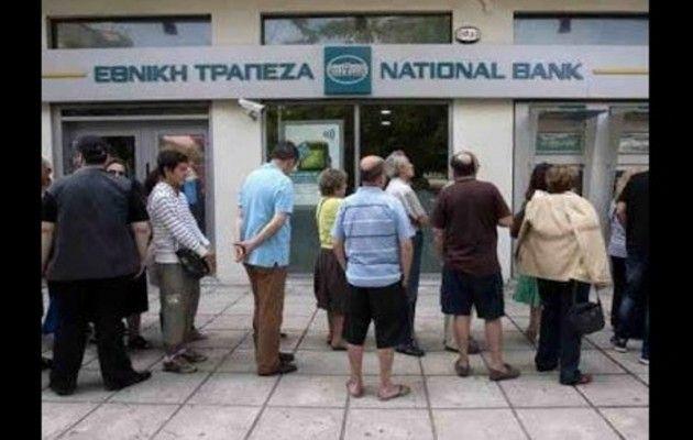 Αμερικανοί πανεπιστημιακοί: Απομονώστε τις τράπεζες από το Δημόσιο Χρέος, αλλιώς… χάος!