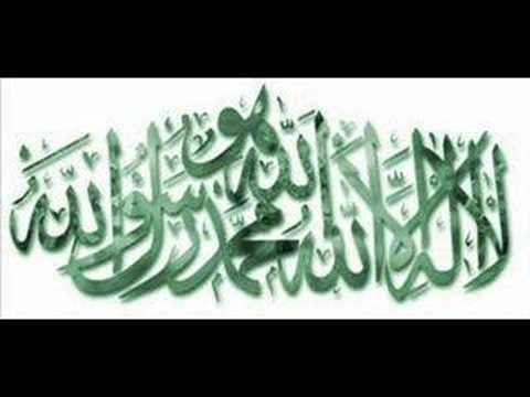 Salla Allah All'a Muhammad - YouTube #islam #ProphetMuhammad SAWS