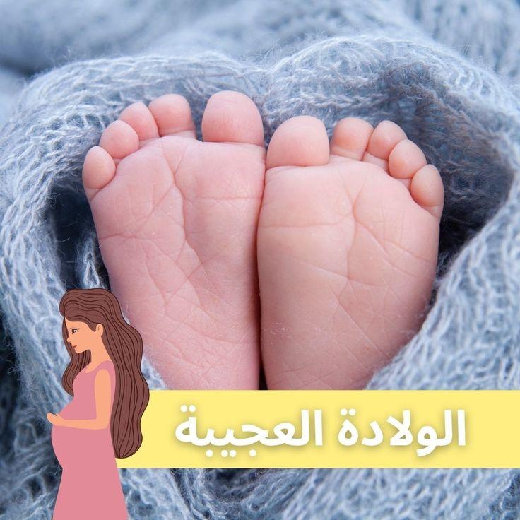 أم تكتشف أنها حامل قبل 20 دقيقة من الولادة استيقظت كارين فورتوانجلر في الساعة الرابعة ونصف صباحا وهي تعاني آلام قوية مفاجئة في ظه Slippers Shoes Fashion