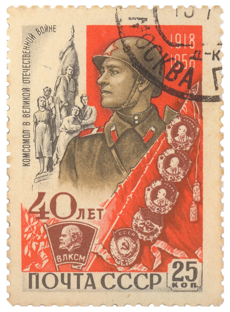 Russian stamp which I like