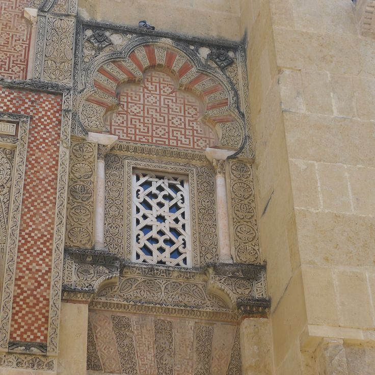 Mezquita de Córdoba, Spain