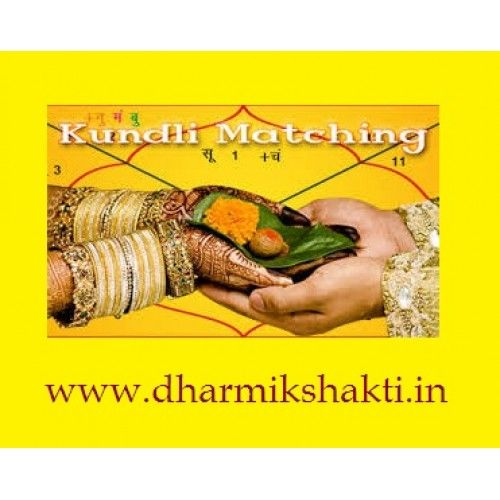 horoscope matching or milan, kundli matching for marriage http://www.dharmikshakti.in/kundalimatching
