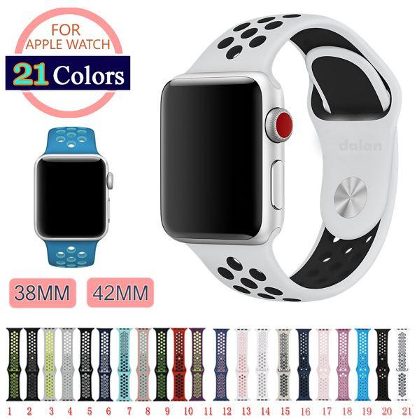 高品質42ミリメートル38ミリメートルストラップ用iwatchスポーツリンクブレスレット用アップル時計バンドシリコンシリーズ3 2 1 Apple Watch Strap Apple Watch Watch Bands