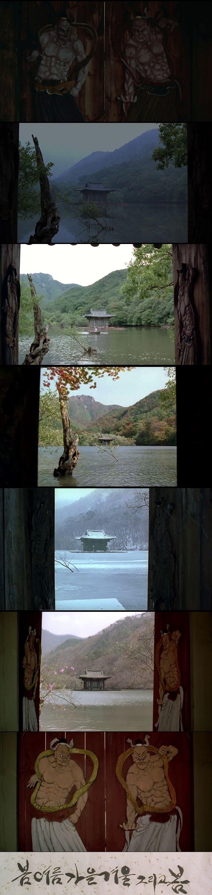 | spring . summer . autumn . winter . spring |                              kim…
