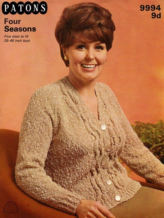 Patons Crochet Pattern For Ladies Cardigan To Fit 30-40 Inch Bust
