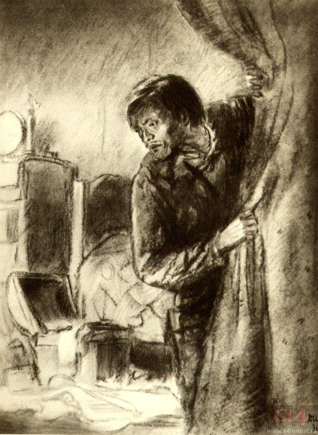 Раскольников в спальне старухи.
