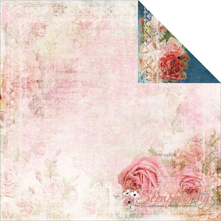 Лист бумаги для скрапбукинга Irresistible из коллекции Key To My Heart производителя Kaisercraft. Размер листа 30*30см. Плотность бумаги 180гр/м2, бумага с двусторонней печатью