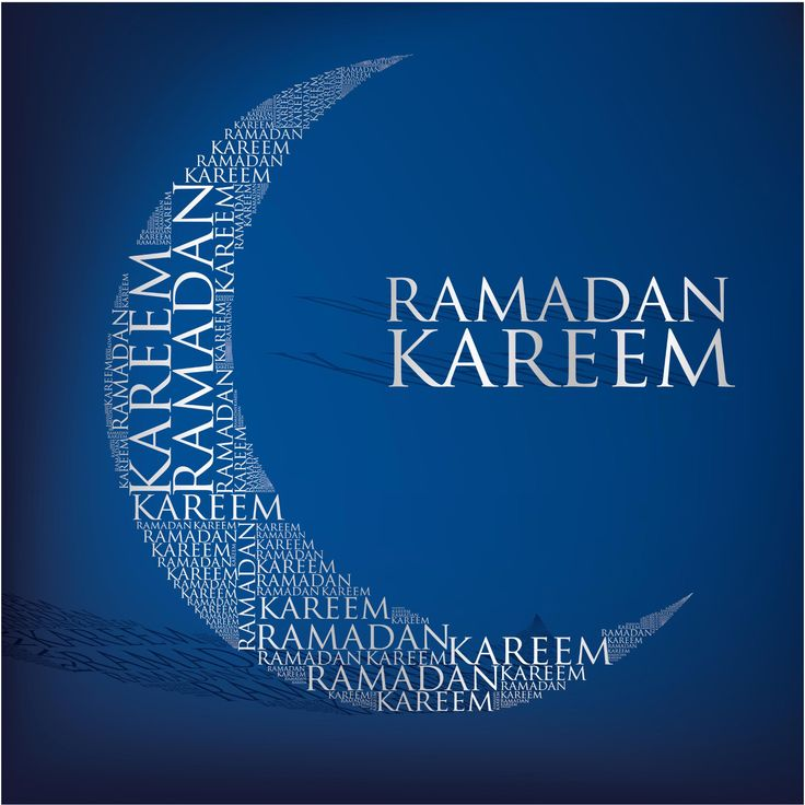 Vector Ramadan Kareem Tag cloud moon